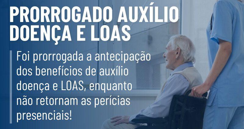 Atenção segurados do INSS: a antecipação dos benefícios de auxílio doença e LOAS, enquanto não retornam as perícias presenciais, foi prorrogada!