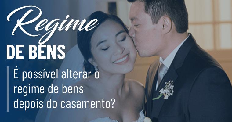 É possível alterar o regime de bens depois do casamento?